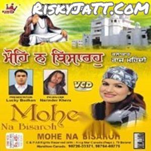 Jhanda Jagg Ute Raj Mehandi Mp3 Song Download Djpunjab Com