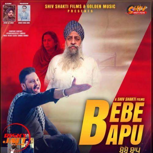 Bebe Bapu Kelvin Singh Mp3 Song Download