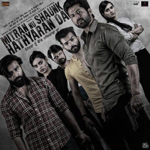 Download Mitran Nu Shaunk Hathyaran Da Kamal Khan, Jaggi Singh and others... full mp3 album