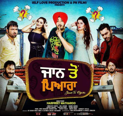 Download Jaan Toh Pyara Inderjit Nikku, Rai Jujhar and others... full mp3 album