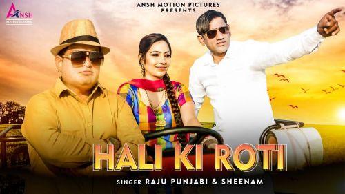 Hali Ki Roti Raju Punjabi, Sheenam Katholic new mp3 song free download, Hali Ki Roti Raju Punjabi, Sheenam Katholic full album
