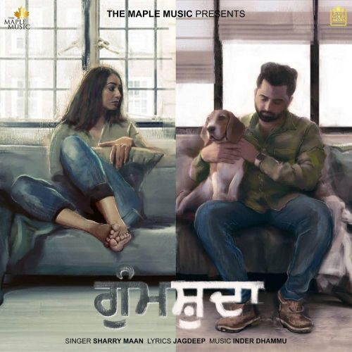 Gumshuda Sharry Mann new mp3 song free download, Gumshuda Sharry Mann full album
