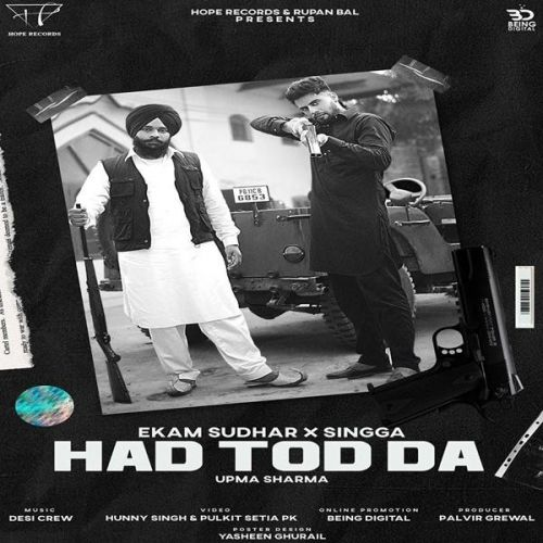Hadd Tod Da Singga, Ekam Sudhar new mp3 song free download, Hadd Tod Da Singga, Ekam Sudhar full album