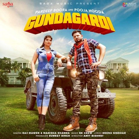Gundagardi Raj Mawer new mp3 song free download, Gundagardi Raj Mawer full album