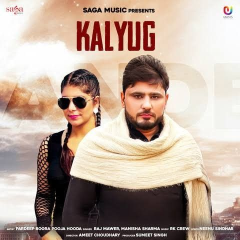Kalyug Raj Mawar new mp3 song free download, Kalyug Raj Mawar full album