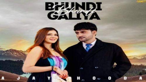 Bhundi Bhundi Galliya Sandeep Surila new mp3 song free download, Bhundi Bhundi Galliya Sandeep Surila full album