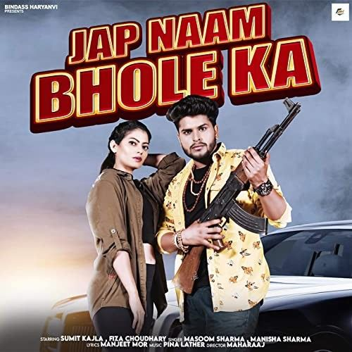 Jap Naam Bhole Ka Masoom Sharma new mp3 song free download, Jap Naam Bhole Ka Masoom Sharma full album