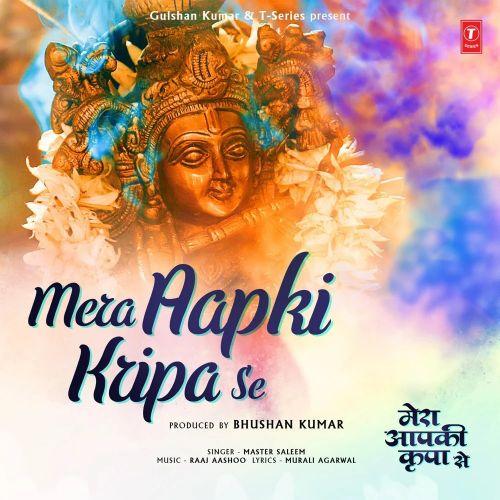 Mera Aapki Kripa Se Master Saleem new mp3 song free download, Mera Aapki Kripa Se Master Saleem full album