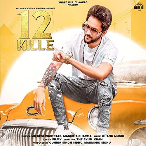 12 Kille Manisha Sharma, MD new mp3 song free download, 12 Kille Manisha Sharma, MD full album