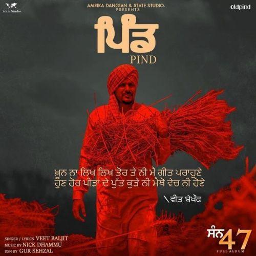 Pind Veet Baljit new mp3 song free download, Pind Veet Baljit full album