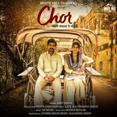 Chor Amit Dhull new mp3 song free download, Chor Amit Dhull full album