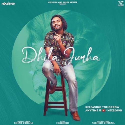 Dhila Jurha Simar Doraha new mp3 song free download, Dhila Jurha Simar Doraha full album