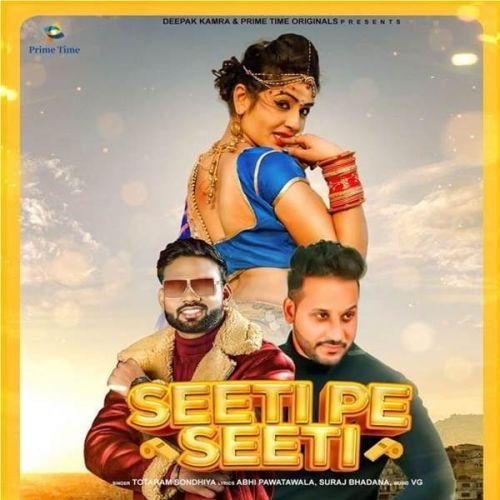 Seeti Pe Seeti Totaram Sondhiya, Akash Dixit new mp3 song free download, Seeti Pe Seeti Totaram Sondhiya, Akash Dixit full album