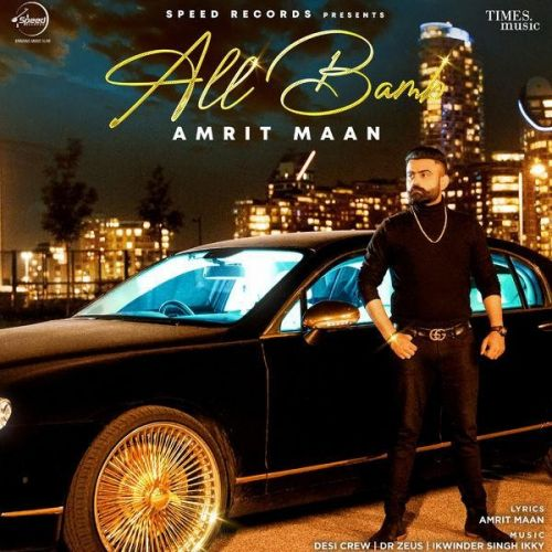 Download All Bamb Amrit Maan, Divine and others... full mp3 album
