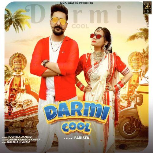 Darmi Cool Ruchika Jangid new mp3 song free download, Dermi Cool Ruchika Jangid full album