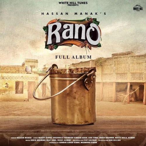 Download Rano Hassan Manak full mp3 album