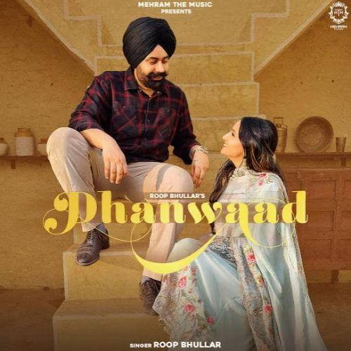 Dhanwaad Roop Bhullar new mp3 song free download, Dhanwaad Roop Bhullar full album