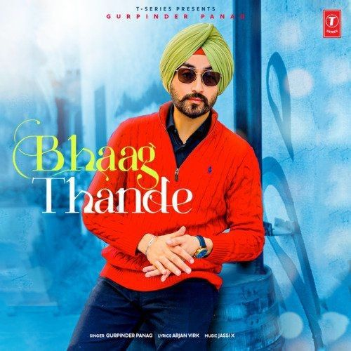 Bhaag Thande Gurpinder Panag new mp3 song free download, Bhaag Thande Gurpinder Panag full album